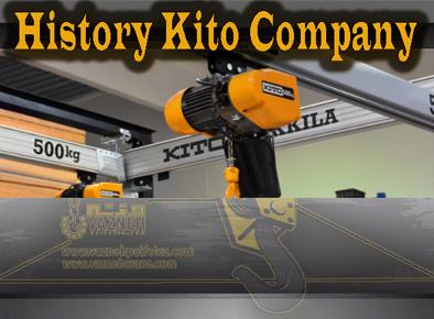 تاریخچه شرکت جرثقیل سازی کیتو