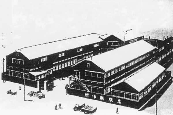 اولین کارخانه کیتو