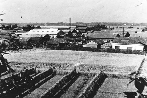 کارخانه کیتو درسال1934